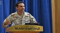 التحالف العربي: قواتنا البحرية اعترضت ودمرت زورقين مفخخين (بدون بحار) أطلقهما الحوثيون من الحديدة