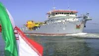 القوات اليمنية تضبط سفينة إيرانية في بحر العرب قبالة سواحل المهرة