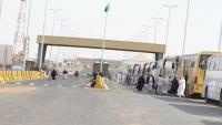 إجراءات حكومية لمنع تكدس المسافرين في منفذ الوديعة