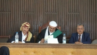 صنعاء.. عقد أولى جلسات محاكمة المتهمين في قضية مقتل الشاب الأغبري