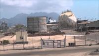 اتفاق لإنهاء أزمة مشتقات النفط في عدن