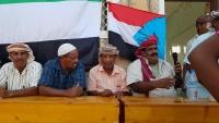 مليشيا الانتقالي تعرقل صرف رواتب جنود الأمن في سقطرى
