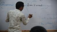 يونيسف ويونسكو  تدعوان لاستئناف صرف رواتب 160 ألف معلم يمني