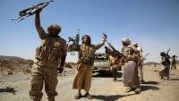 الجيش يحرر معسكر الخنجر الإستراتيجي ويواصل التقدم صوب الحزم بالجوف