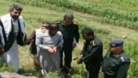 عصابة تقطع في إب تنهب مواطنا وتصيبه بطلق ناري