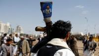 مقتل وإصابة خمسة مدنين برصاص قيادي حوثي في عمران