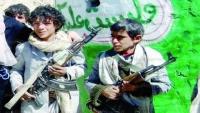 اليمن يطالب الأمم المتحدة بمعاقبة الحوثيين لتجنيدهم الأطفال