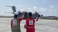 لماذا تحارب السعودية والإمارات الهلال الأحمر التركي في اليمن؟
