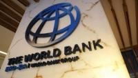 الحكومة تدعو البنك الدولي لدعم مؤسساتها الشرعية