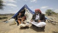 أربعة ملايين نازح يعيشون ظروفًا سيئة في مناطق سيطرة الحوثيين