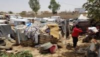 """""""الهجرة الدولية"""": نصف مليون يمني معرضون لدرجات حرارة منخفضة بالشتاء"""