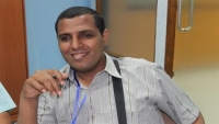 حضرموت.. نقابة الصحفيين تندد بملاحقة القضاء لأحد الصحفيين دون تهمة محددة