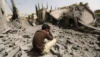 في اليوم العالمي للصحة النفسية.. الحرب تضاعف الأمراض النفسية باليمن (تقرير)