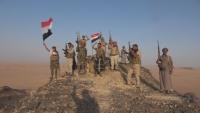 إحصائية لوزارة الدفاع : مقتل وإصابة 1900 حوثي بينهم 44 قياديا خلال 70 يوما في مأرب