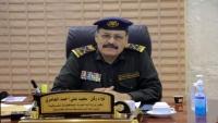 """""""الداخلية"""" تلقي القبض على قاتل مدير أمن المكلا الأسبق العقيد جمال بن عون"""