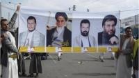 إيران وجماعة الحوثي تطرحان شروطا لتحقيق السلام في اليمن