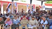 حفل فني وخطابي في أبين بذكرى ثورة أكتوبر ورفضا للوصاية والتبعية