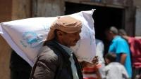 وول ستريت جورنال: أطراف الصراع في اليمن تستخدم التجويع كسلاح حرب (ترجمة خاصة)