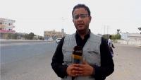 قناة بلقيس تدين ملاحقة عناصر استخبارية لمراسلها في حضرموت