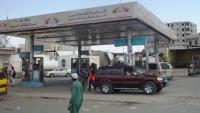 الحوثيون يعلنون دخول مرحلة سيئة جراء انعدام المشتقات النفطية