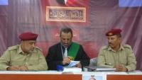 محكمة عسكرية تحكم بإعدام متهم لإفشائه أسراراً عسكرية