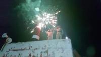 إيقاد شعلة ثورة 14 أكتوبر في مقر اللواء 115 بمحافظة أبين