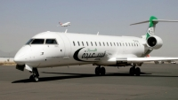 طيران السعيدة تدشن رحلاتها من دبي إلى عدن