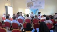 لقاء حزبي في حضرموت يبحث كيفية تمكين الشباب في المشاركة السياسية