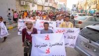 مسيرة حاشدة بحضرموت احتفاء بذكرى ثورة 14 أكتوبر وتطالب برحيل المحتل الإماراتي
