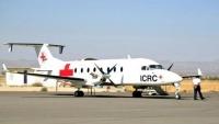 طائرة أممية تصل مطار صنعاء استعدادا لتبادل الأسرى والحوثي يتهم الحكومة بعرقلة صفقة التبادل