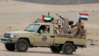 بدعم إماراتي.. هل اقترب انفصال جنوب اليمن عن شماله؟