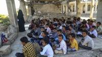 يونيسف: اليمن بحاجة 87 مليون دولار لتلبية الاحتياجات التعليمية حتى نهاية العام