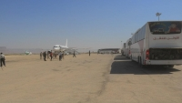 """مصدر لـ""""الموقع بوست"""": وصول أكثر من 600 أسير حوثي إلى مطار سيئون"""