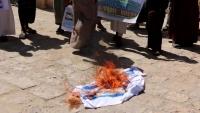 وقفة احتجاجية في تريم تندد بالتطبيع مع الكياني الصهيوني