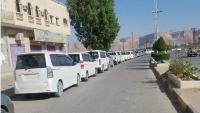 أزمة وقود خانقة في حضرموت بسبب قرار خفض حصة المحافظة