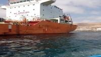 """الباخرة """"Mentor"""" ترسو بميناء المكلا وعلى متنها نحو 10 آلاف طن متري من البنزين"""