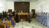 شعبة الاستئناف بأمانة العاصمة تعقد أولى جلساتها للنظر في الحكم الابتدائي بحق قتلة الأغبري