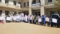 حضرموت .. وقفة احتجاجية لأطباء بمحجر صحي ضد قرار مكتب الصحة بالاستغناء عن الأطباء