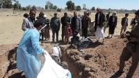 جماعة الحوثي تدفن 35 جثة مجهولة الهوية في ذمار