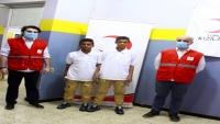 إصابة مسؤول تركي برصاص مسلحين مجهولين في عدن