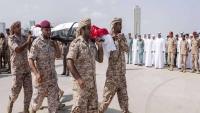 وول ستريت جورنال: عملية عسكرية أمريكية باليمن مهدت لتطبيع الإمارات