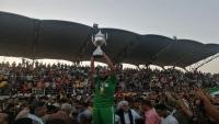 وحدة عدن يتوج بطلاً في بطولة كأس 14 أكتوبر بعدن
