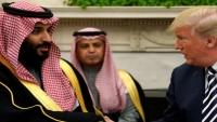 مشرعون أميركيون يدعون ترامب لمقاطعة قمة بالسعودية