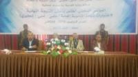 بنسبة نجاح 84%.. جماعة الحوثي تعلن نتائج الثانوية العامة بمناطق سيطرتها