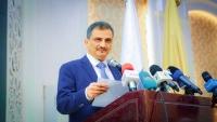 محافظ عدن يدشن أعمال مؤتمر عدن الأول للبناء والمقاولات