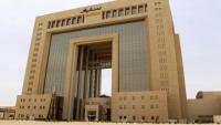 سابك السعودية تخسر 582 مليون دولار في 9 شهور