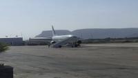 """""""طيران السعيدة"""" تسير أول رحلة بين مطاري سيئون ودبي"""