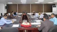لجنة مكافحة غسيل الأموال وتمويل الإرهاب تعقد اجتماعها الدوري في عدن