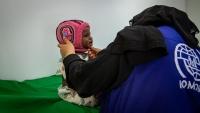 """بدعم اليابان.. """"الهجرة الدولية"""" تقول إنها قدمت 50 ألف استشارة صحية للنازحين في مأرب"""