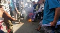 اليمن: الإساءة لنبي الإسلام إساءة لمشاعر كل مسلم وتغذي الكراهية وتشجع العنف والتطرف